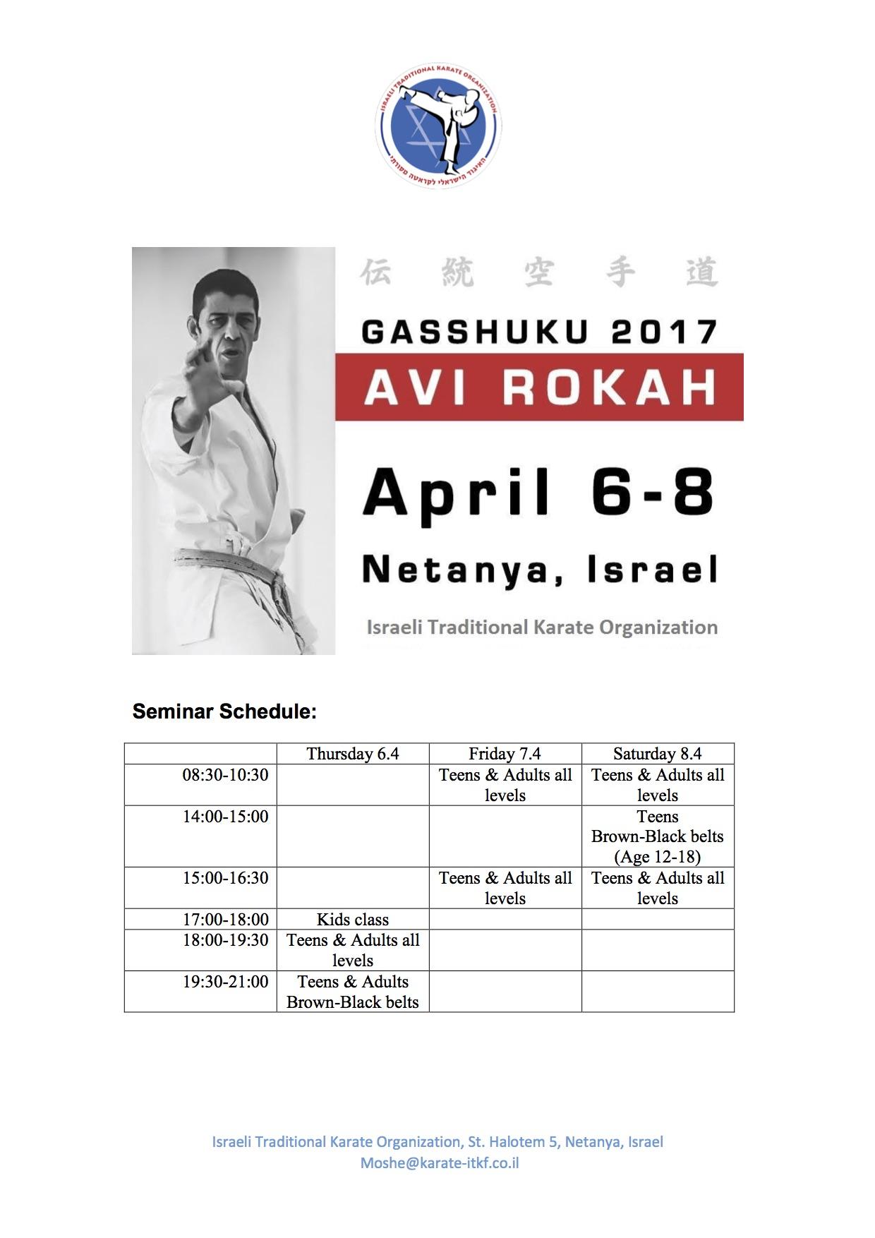 Netanya, Israel 6-8.04.2017