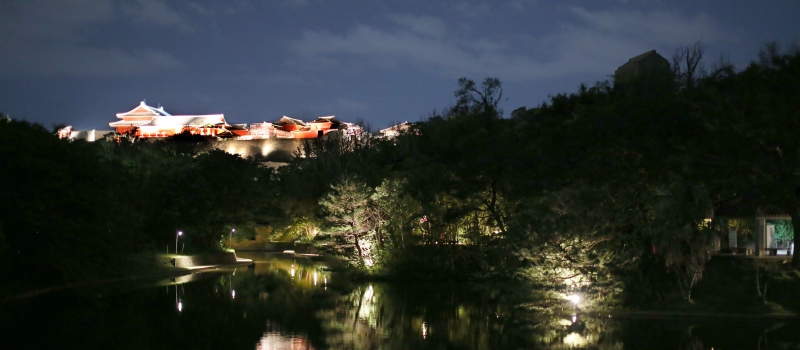 Shuri Castle copy