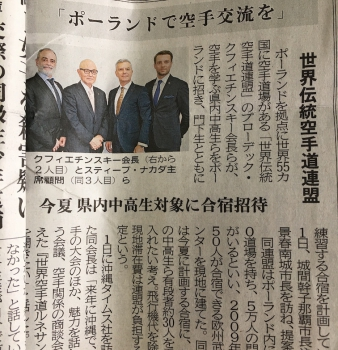 WTKF delegation visited Tokyo and Okinawa