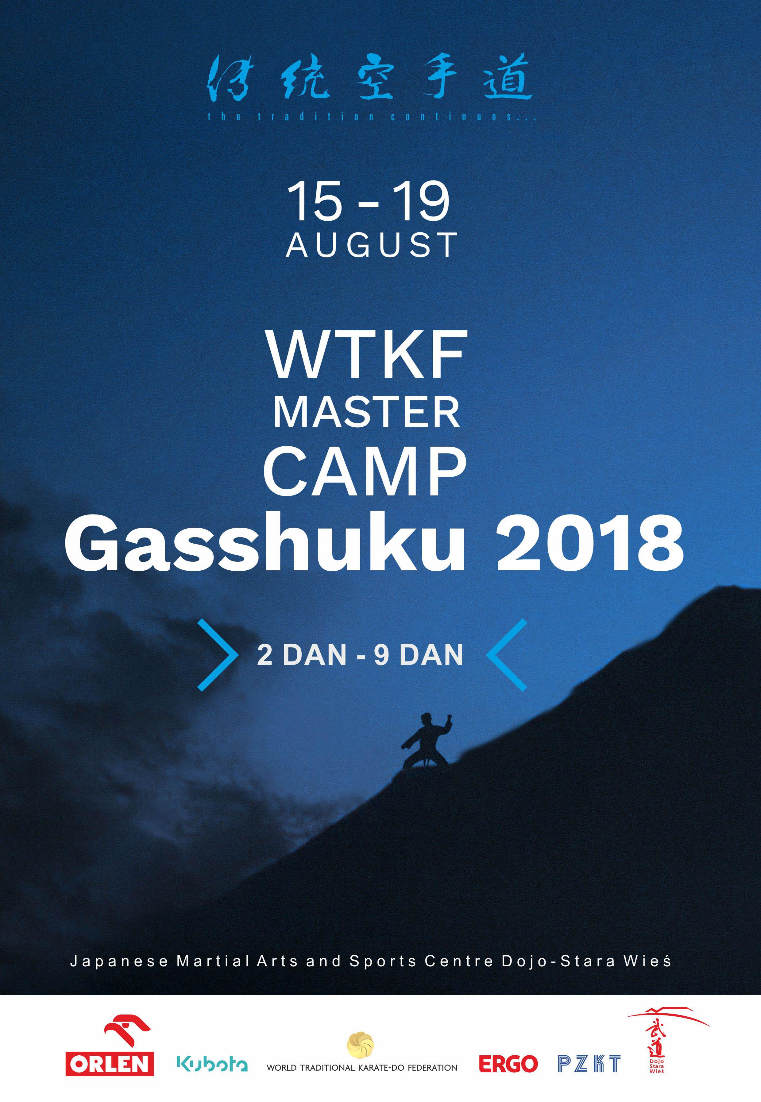 gasshuku2018_mastercamp_p